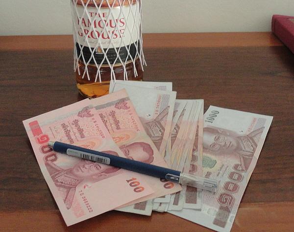 Forex ta ut pengar